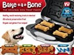 Bake-A-Bone Dog Treat Maker