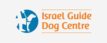 Israel Guide Dog Center for the Blind - Best Animal Charities of 2018