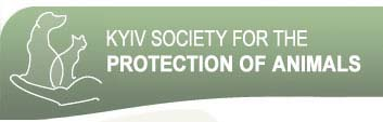 Kyiv Society for the Protection of Animals