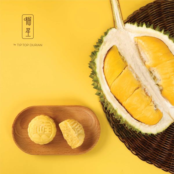 Durian mooncake 2021| Musang King | D24 | Fresh Durian | Durian Ice Cream | Durian Mochi | Durian Crepe Cake | Durian Cheesecake | Tip Top Durian Delivery | Malaysia Top Fresh Durian Online Delivery