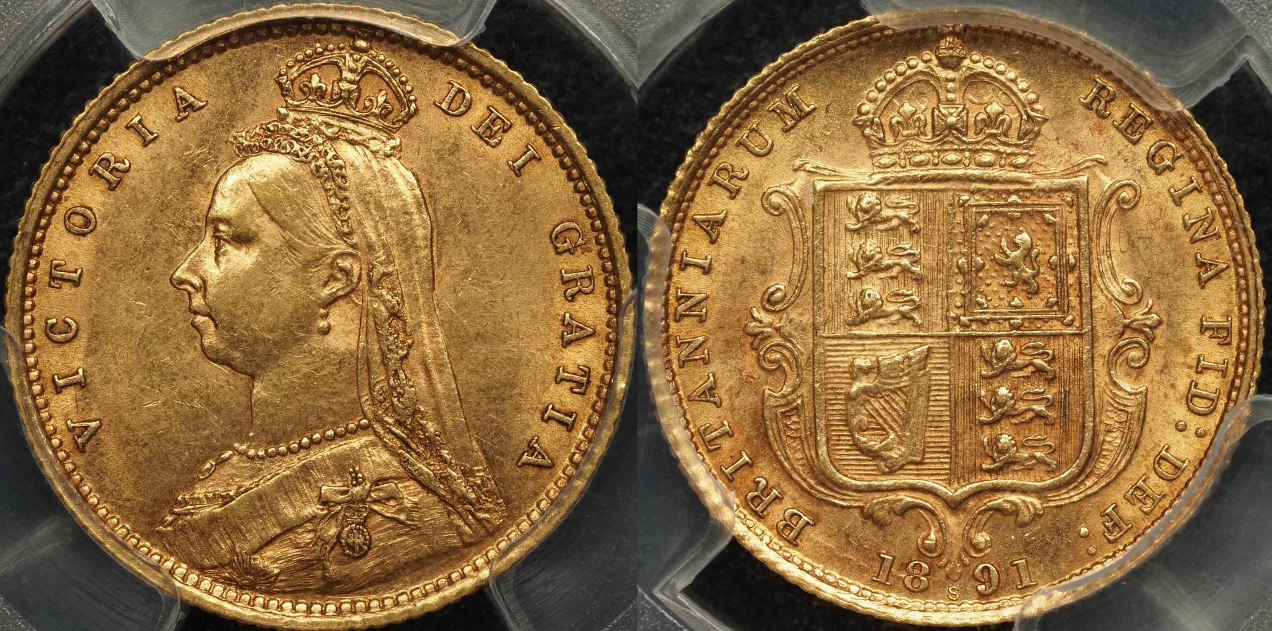 Australia 1891 Sydney Jubilee Half Sovereign AU58
