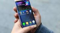 Lector de huellas integrado en el Samsung Galaxy S7 Edge