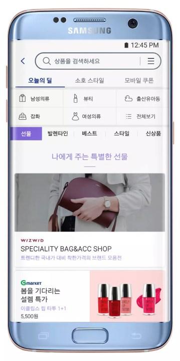 Interfaz Samsung Pay Mini