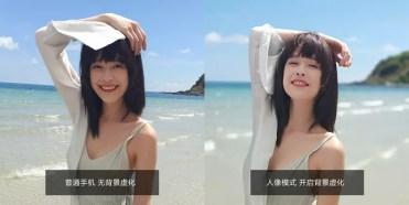 Calidad de la cámara del Xiaomi Mi 6