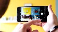 Aplicación cámara Moto G5s Plus