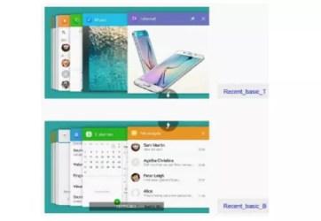Ajustes interfaz teléfono plegable Samsung