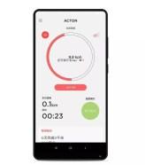 Aplicación de control de Xiaomi ACTON