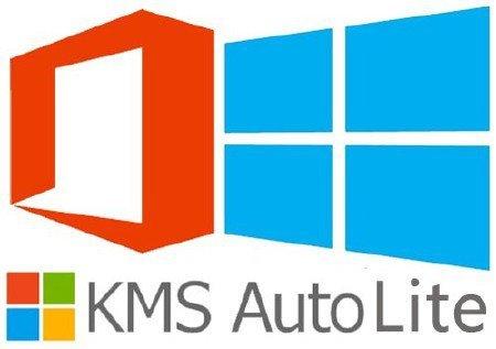 KMSAuto Lite 1.4.5 Office and Windows Activator {Latest}