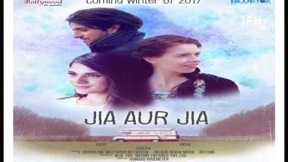 upcoming bollywood movies in November 2017