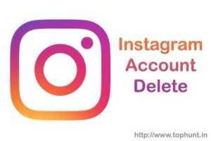 इंस्टाग्राम कैसे डिलीट करे|How to Delete Instagram Account in hindi