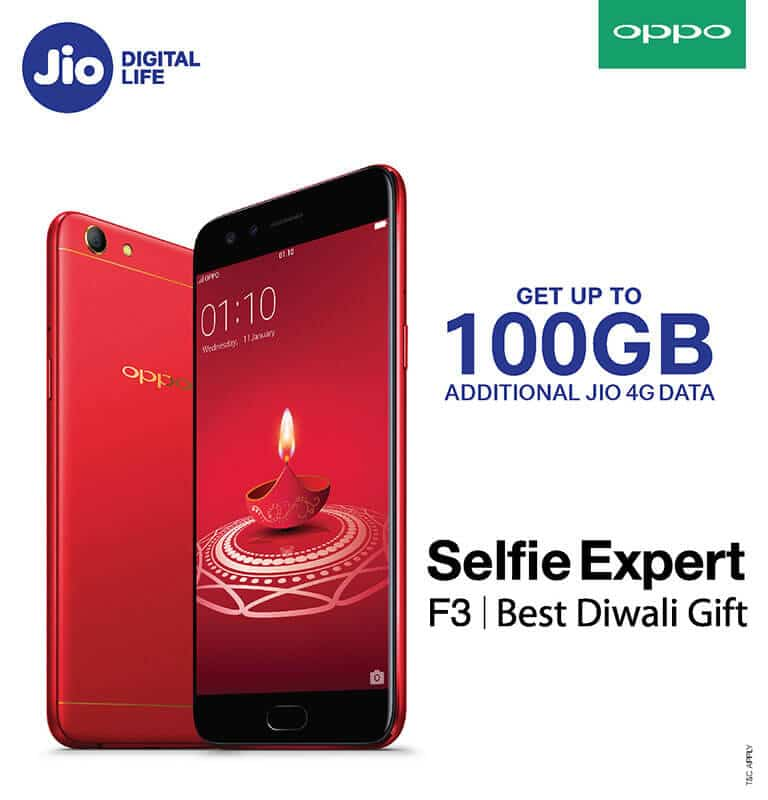 Jio oppo additional data offer