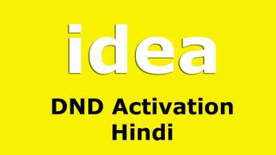 How To Activate DND in idea, Stop Offers & Span Calls & SMS