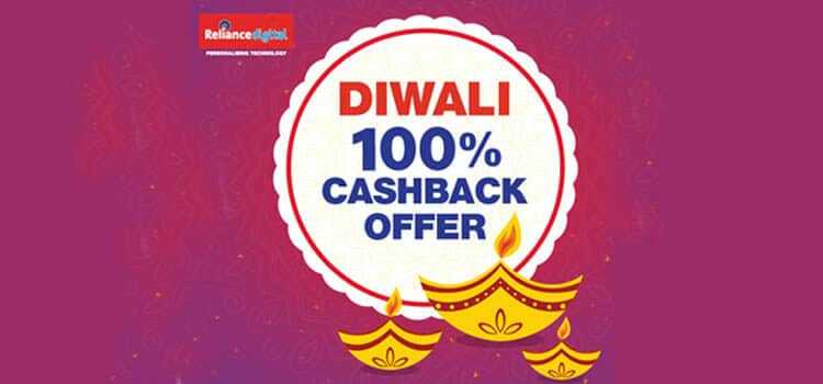 Jio Offer Today