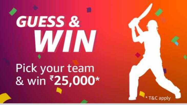 Amazon Quiz Guess & Win