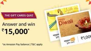 Amazon The Gift Cards Quiz Answers Win - ₹15000 (13 Prizes)