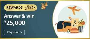 Amazon Rewards Fest Quiz