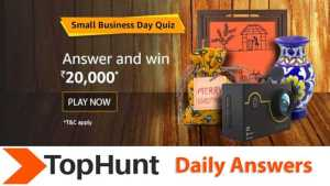 Amazon Small Business Day Quiz