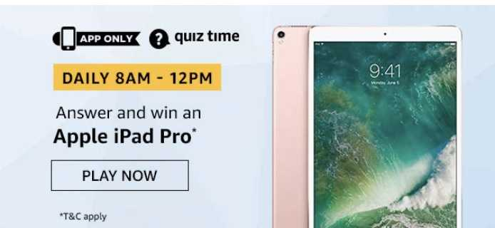 Amazon Quiz 14 February 2020 Answers Win - Apple iPad Pro