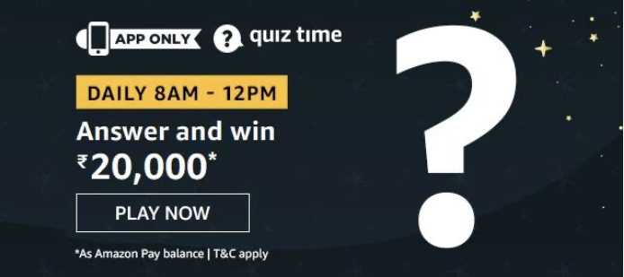 Amazon Quiz 3 February 2020 Answers Win - ₹20000