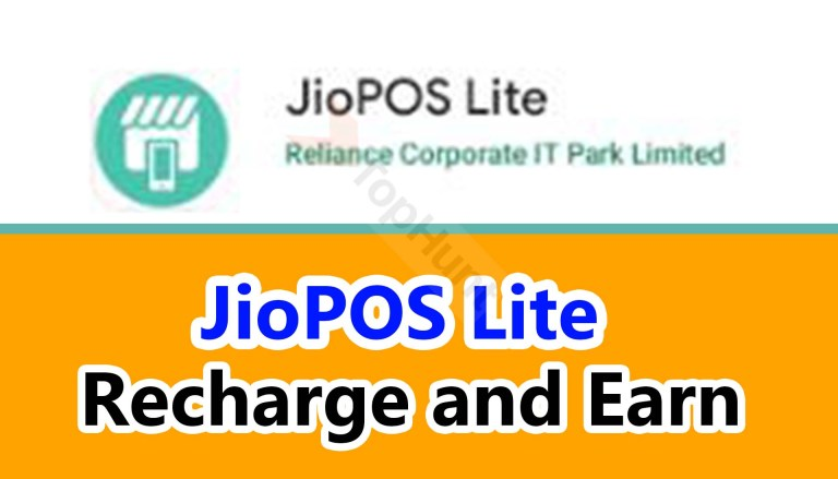 Jio POS Lite App: Recharge and Earn Commission