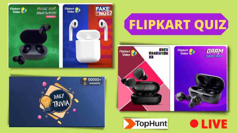 Flipkart Quiz Answers Today 3rd July 2021 | All Video Contest
