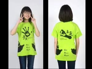 TWT-台灣T恤-商業攝影3