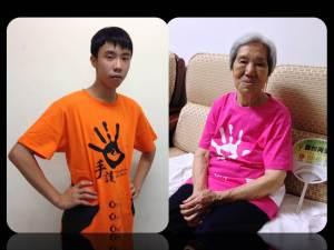 TWT-台灣T恤-台灣人4-老模和小模
