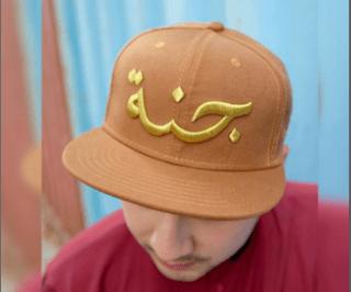 , topi keren kata kata, topi keren terbaru, topi keren murah