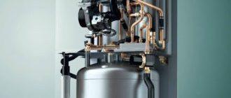 напольный газовый котел со встроенным бойлером
