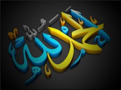 alhamdulillah picture
