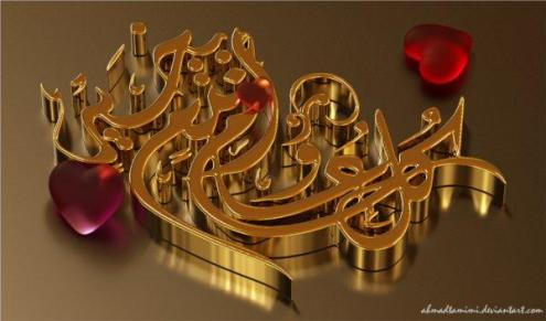 image of beautiful eid greeting cards six