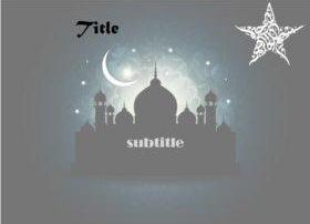 beautiful mosque islamic powerpoint title slide