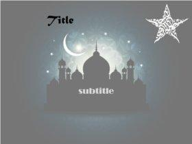 beautiful mosque islamic powerpoint title slide
