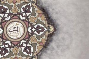 image of best hadith websites on the internet