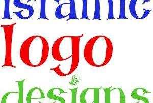 image of best islamic logo designs