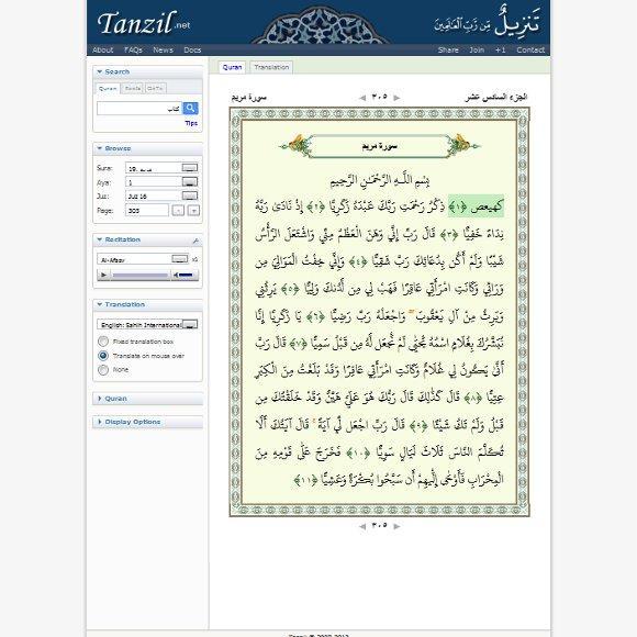 best quran website two