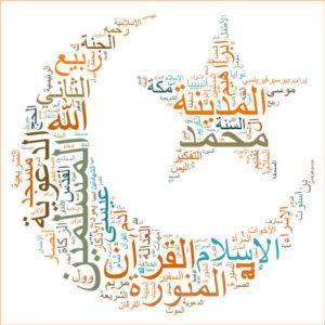 crescent arabic word clouds