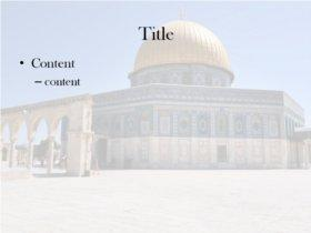 dome of rock title slide