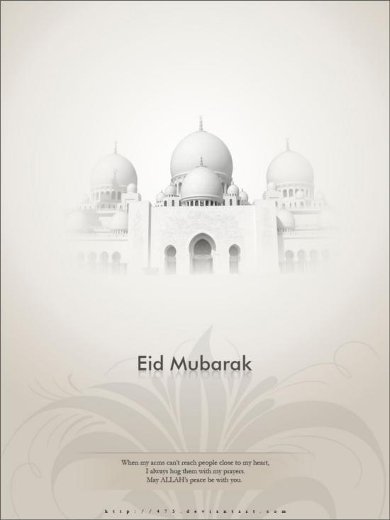 image of eid al adha greeting cards three