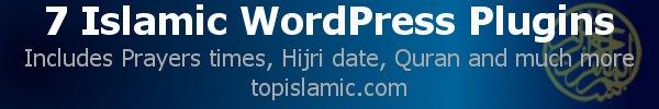 islamic wordpress plugins download banner
