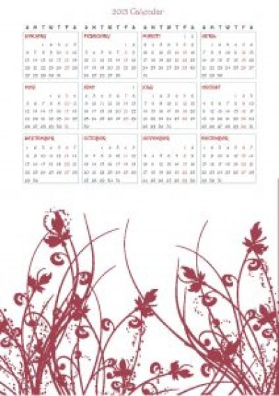 image of islamic calendar 2013 one