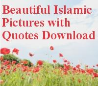 islamic images with quotes