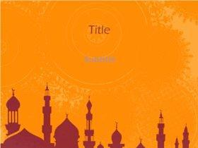 islamic patterns title slide