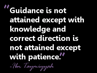 ibn taymiyyah quote about guidance