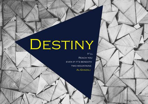 islamic poster free - destiny by Imam Ghazali