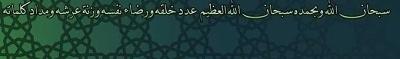 islamic theme firefox islamic__1