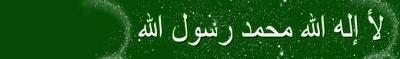 persona islamike theme