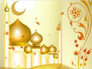 image of mosque and maple leaf islamic screensavers