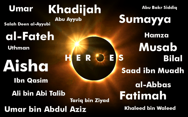 names of islamic heroes poster