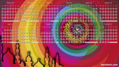 rainbow islamic calendar 2015 - 1436 hijri